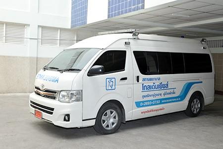 Transportation / Ambulance